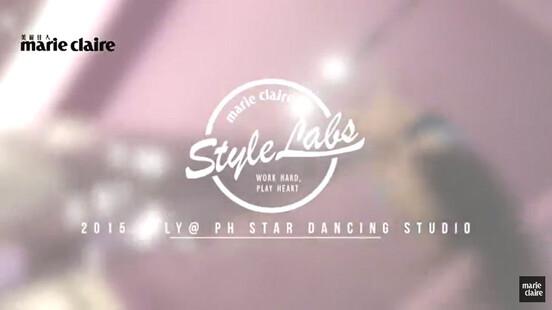 《Style Labs 玩美實驗室》vol.3 初階鋼管舞教學