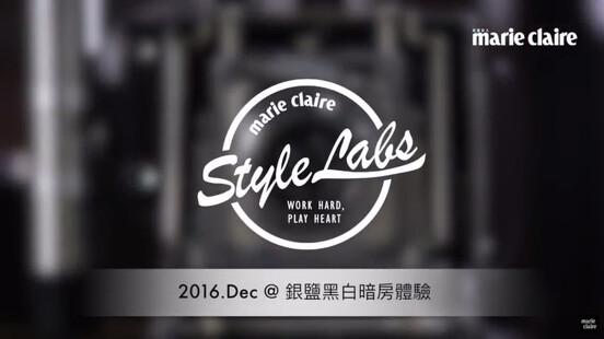 《Style Labs 玩美實驗室》vol.20 銀鹽黑白暗房體驗