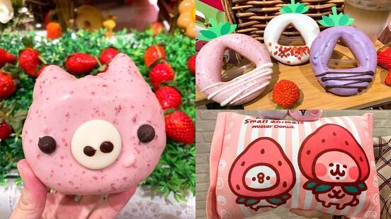 Mister Donut草莓季來了!不只有呆萌粉紅豬甜甜圈,還加碼打造卡娜赫拉限量粉紅枕頭