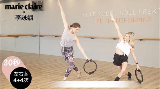 一起來練「芭蕾x皮拉提斯x有氧訓練」Xtend Barre創辦人Andrea Rogers親授完美線條【詠嫻健康運動X Andrea RogersVol.2】