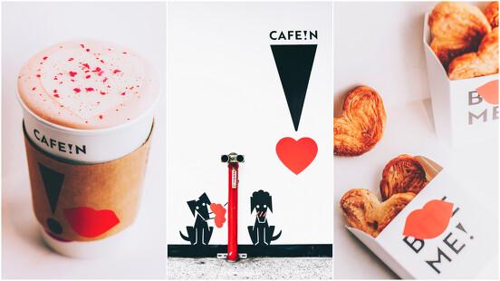 吃喝拍照都心心相IN  硬咖啡CAFEIN情人節限定甜心可可/紅茶拿鐵/蝴蝶酥 吃得到樹莓果粒就愛表白
