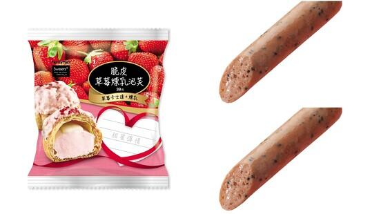 全家便利商店首度推出「草莓熱狗」,一咬多汁Q彈還有酸甜草莓味