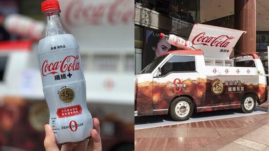 台灣也買得到!日本超夯可口可樂纖維+全台上市,主打無糖、無熱量,添加膳食纖維