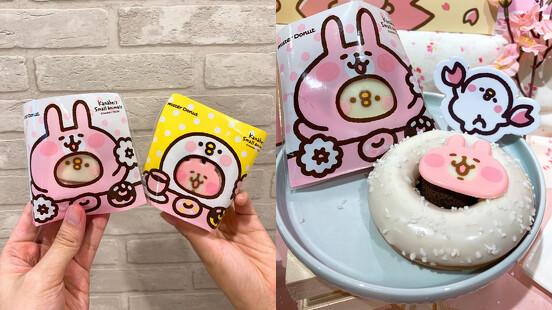 竟然還有粉紅兔兔、P助專屬包裝!Mister Donut攜手卡娜赫拉推出超萌櫻花季甜甜圈