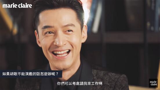 金馬55│獨家專訪 金馬獎頒獎人 胡歌:「金馬獎讓我心跳加速,特別興奮與激動。」