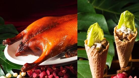 吃貨遊宜蘭必嚐!礁溪寒沐酒店推「一鵝六吃」創意料理,經典港式燒鵝、鵝鬆脆香酥甜筒,逼人口水直流