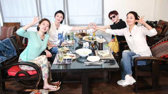 四姐妹終於有新歌啦!睽違18年,大S、小S、范曉萱、阿雅合體推新單曲〈姐妹們的旅行〉