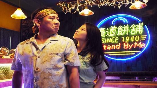 蔡瑞雪首度演出電影《陪你很久很久》 就是要談一場會痛的戀愛!