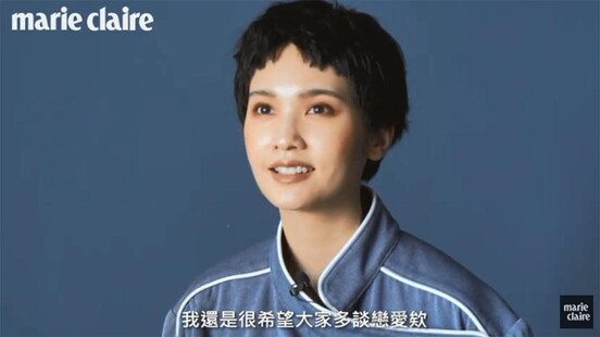 【Cover Story】楊丞琳談李榮浩:「他是一個可以帶著你共同成長的人」