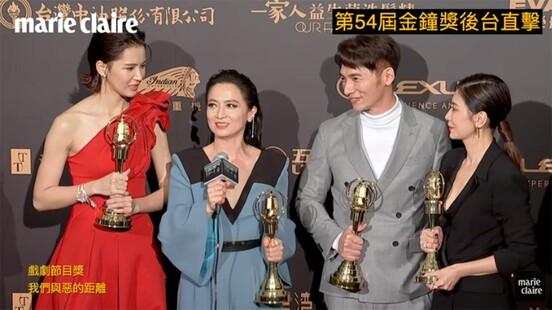 【金鐘54】《我們與惡的距離》拿最佳戲劇最大獎!賈靜雯、溫昇豪、曾沛慈、謝瓊媛眾演員合體