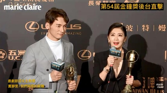 【金鐘54】《我們與惡的距離》奪6獎大贏家!賈靜雯成本屆視后,溫昇豪獲最佳男配角