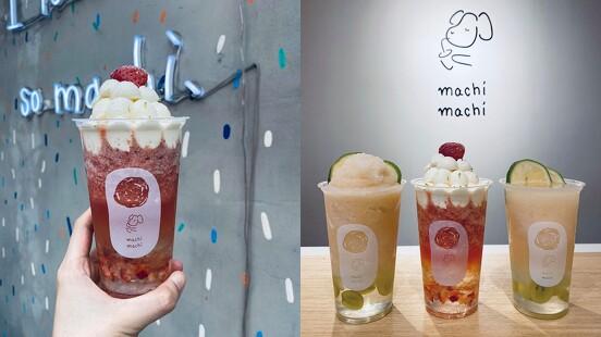 《麥吉machi machi》夏季新口味上市!夢幻「草莓冰沙」、「白葡萄果凍飲」咀嚼控最愛