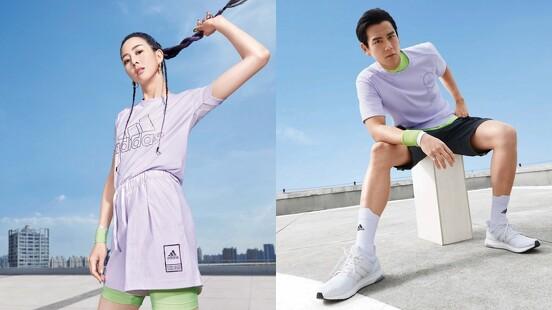 紫色控必看!「薰衣草紫」又仙又能提亮膚色,看張鈞甯、彭于晏的adidas紫色系列穿搭示範