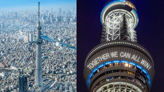 向全世界傳遞抗疫決心!東京晴空塔點燈寫下:「我們都能贏TOGETHER WE CAN ALL WIN」,為每個夜晚注入撫慰力量