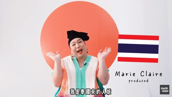 Alizabeth 娘娘駕到!國際誤會是死罪,台灣已經很好了,你還在靠夭?!娘娘超噴語錄一次獻給你~