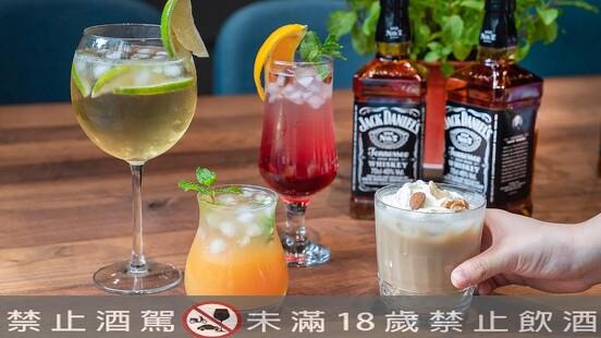 12星座命定調酒!Jack Daniel's 4款超簡單「威士忌調酒」教學大公開,材料超商就能買到