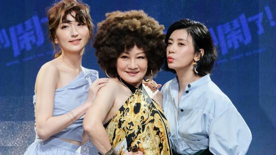 《媽,別鬧了》賈靜雯、柯佳嬿攜手比莉姐爆笑演出!改編《我媽的異國婚姻》,60歲媽媽遠嫁澳洲的真實故事