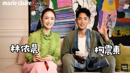 【專訪】林依晨 X 柯震東《打噴嚏》:「只要你勇於付出愛,你都會成為愛的人心中,最棒的那個英雄。」