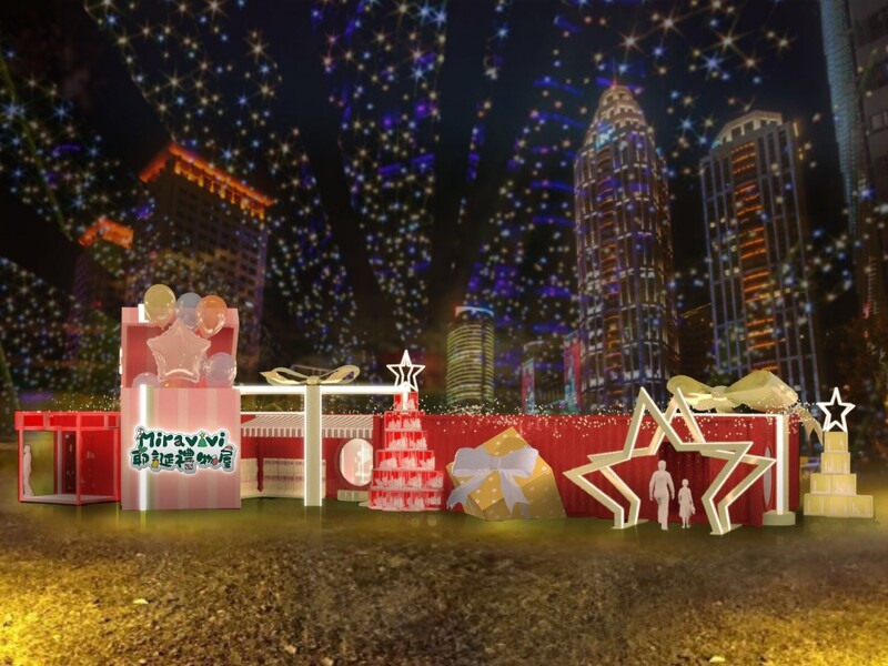 Miravivi耶誕禮物屋