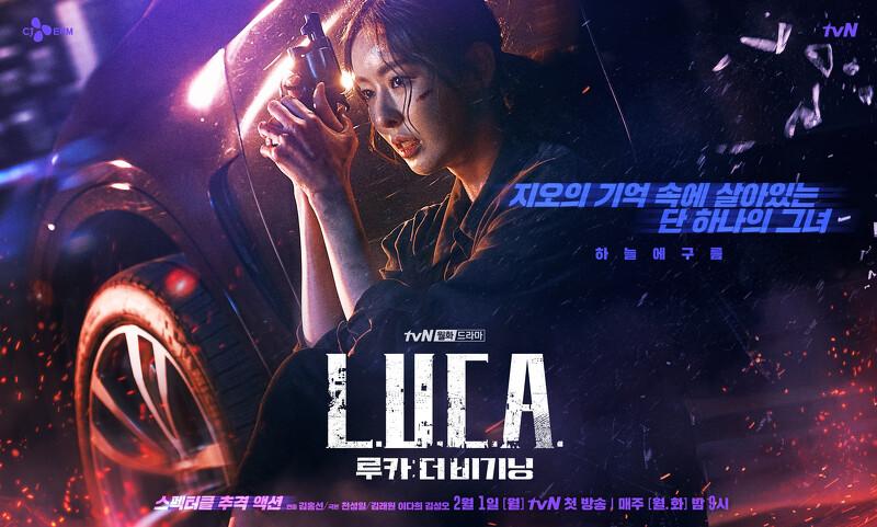 LUCA/李多熙