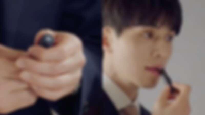 韓劇《觸及真心》權正祿律師(李棟旭飾演)使用香奈兒BIY零油光護唇膏