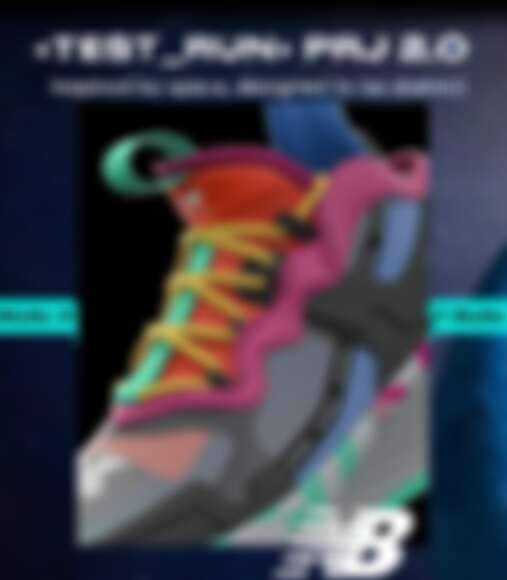 NEWBALANCE Test Run Project 2超彈力太空老爹鞋
