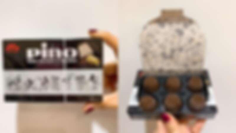 森永PINO 冰淇淋(巧克力/白巧克力&巧克力/香草&焦糖&抹茶) 66-240g/杯 任二件85折 平均每件67-247元 (日本進口)