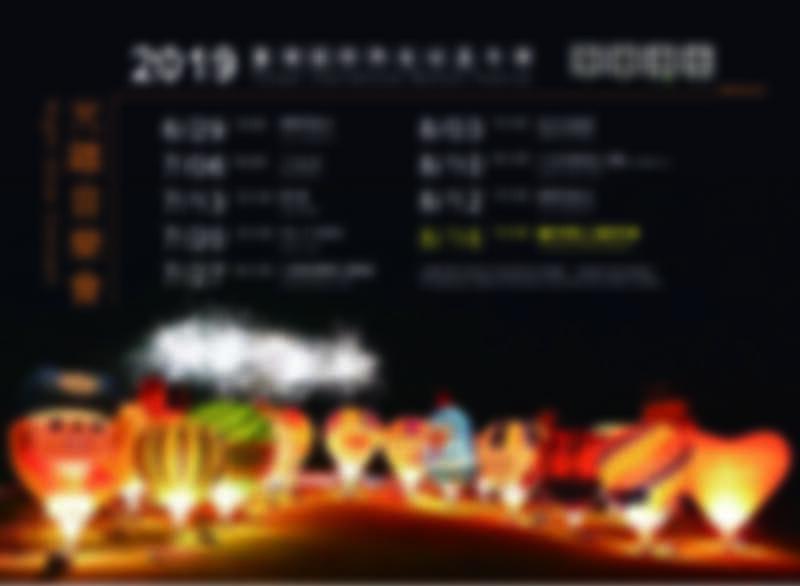 注意!光雕音樂會新增8/16安可場次!