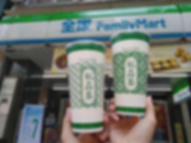 特大冰椪柑百香青茶 會員價65元