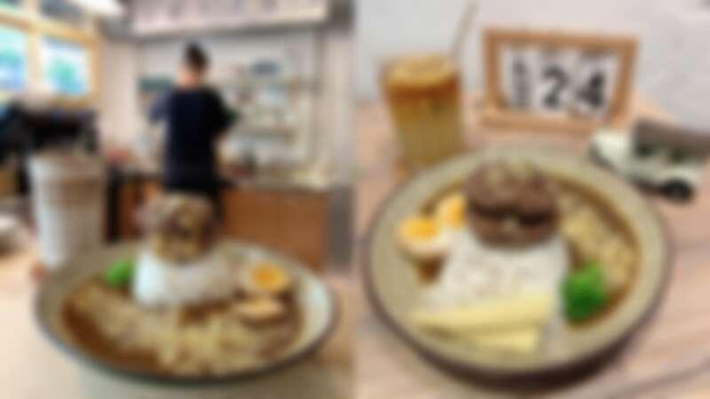 手拍漢堡排咖哩 單顆170元 兩顆190元