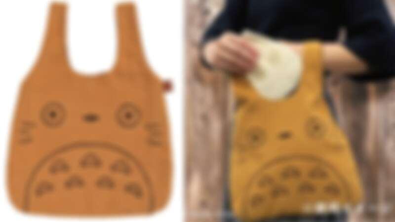 大型燈芯絨托特袋1600日元(約台幣447元)