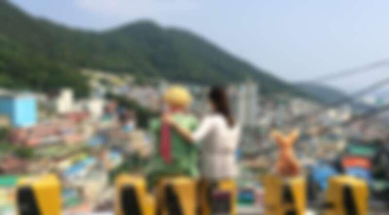 韓國甘川洞文化村