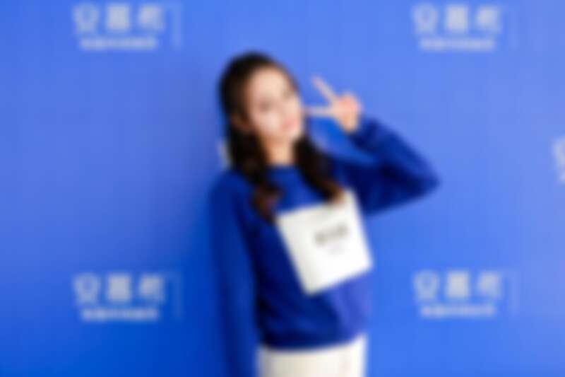 女星迪麗熱巴出席活動時常穿MSGM。