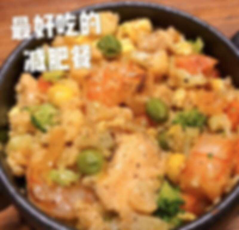 五五的懒人料理@小紅書