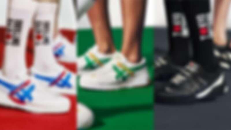 Onitsuka Tiger DELEGATION EX™鞋履(皮革款),NT4,580