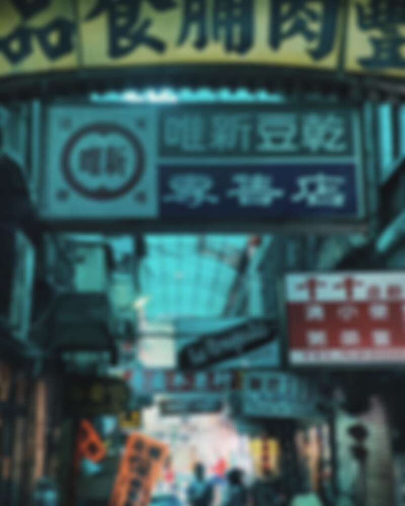 新竹東門市場 Photo/IG@qooben02190提供