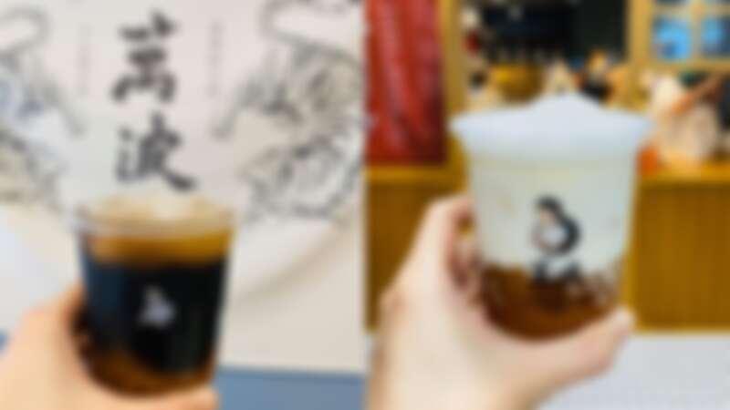 (左)仙草粉圓冰 中杯 35 元、大杯 45 元  (右)牛奶粉圓冰 中杯 55、大杯 65
