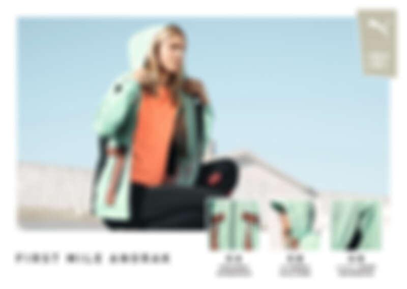 PumaXFirst Mile訓練系列連帽風衣外套(NT$2,980)