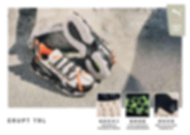 PumaXFirst Mile Erupt TRL(NT$3,380)