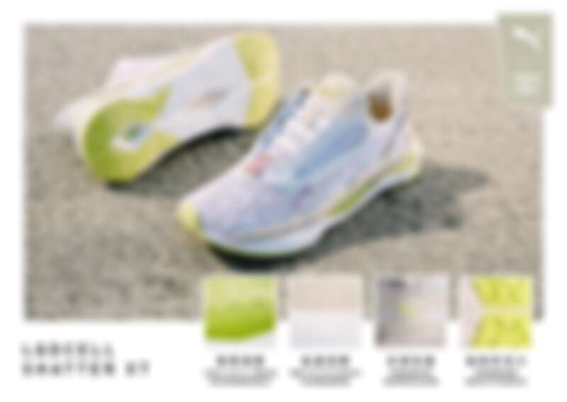 PumaXFirst Mile LQDCELL Shatter(NT$3,280)