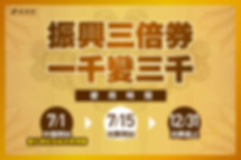 Photo / 經濟部