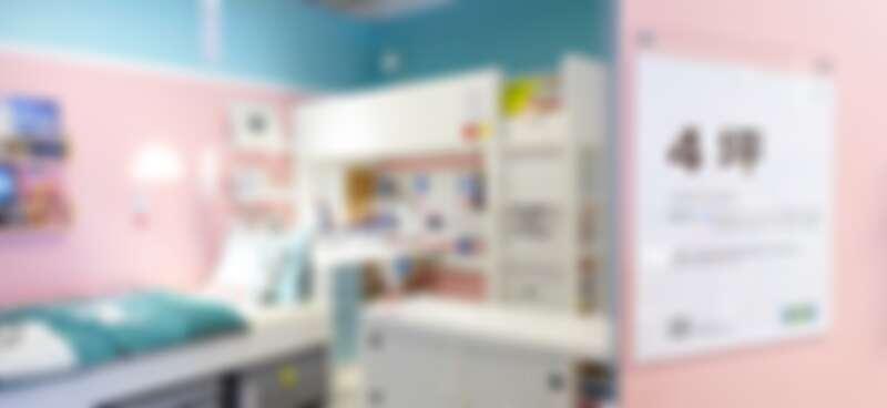 牆面立邦色號 BC5810-4水藍/牆面立邦色號 RC0071-4粉色