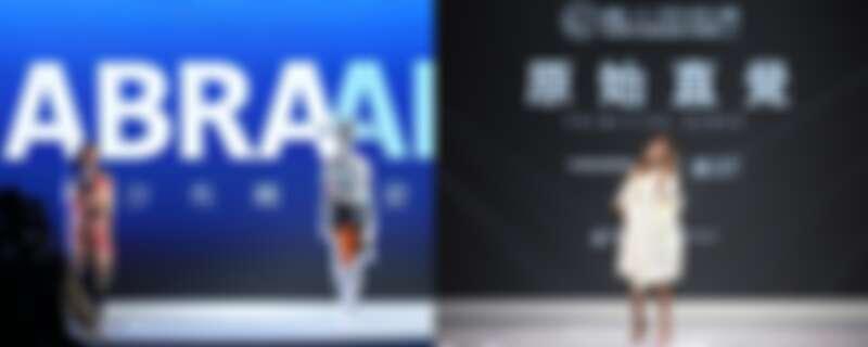 左:Ado阿洛;右:家家
