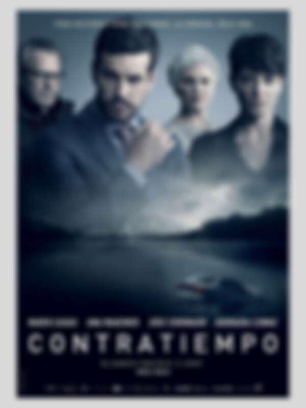 2017年西班牙電影《佈局》