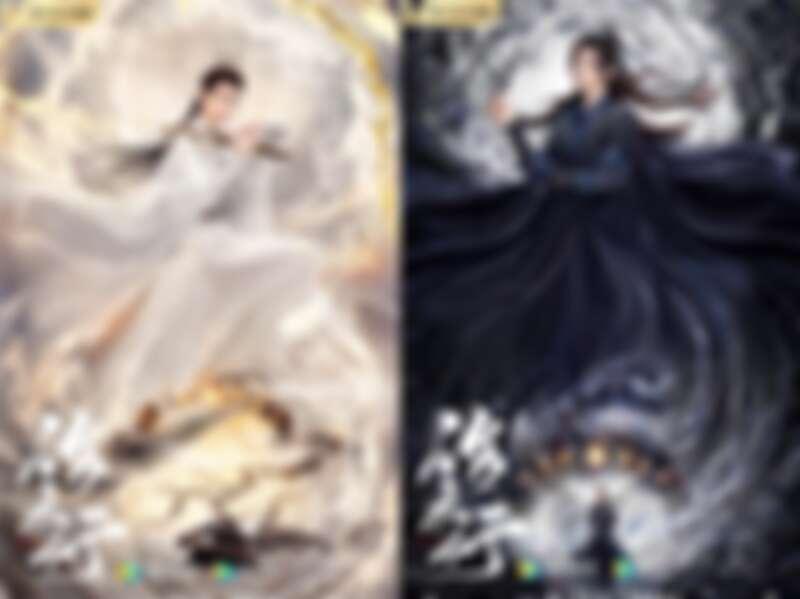 Photo/騰訊視頻