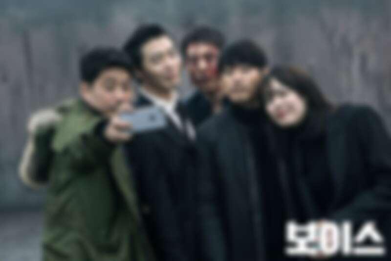 《Voice》由張赫、李荷娜以及金材昱主演