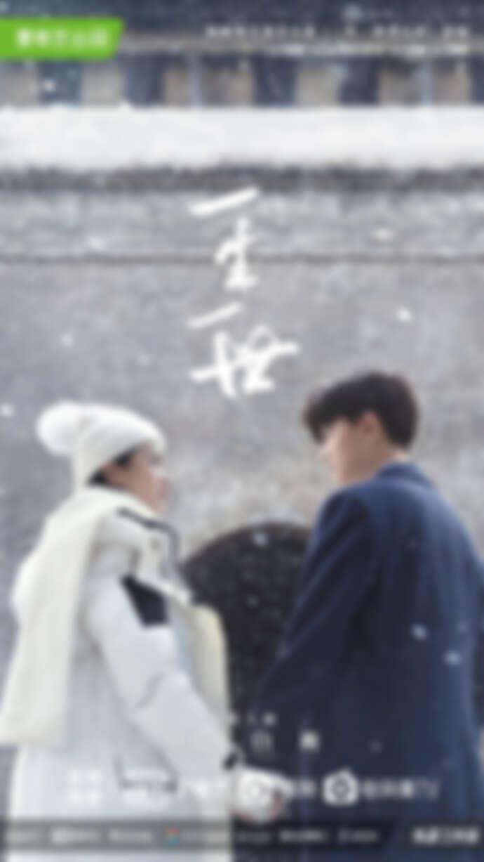 Photo/愛奇藝