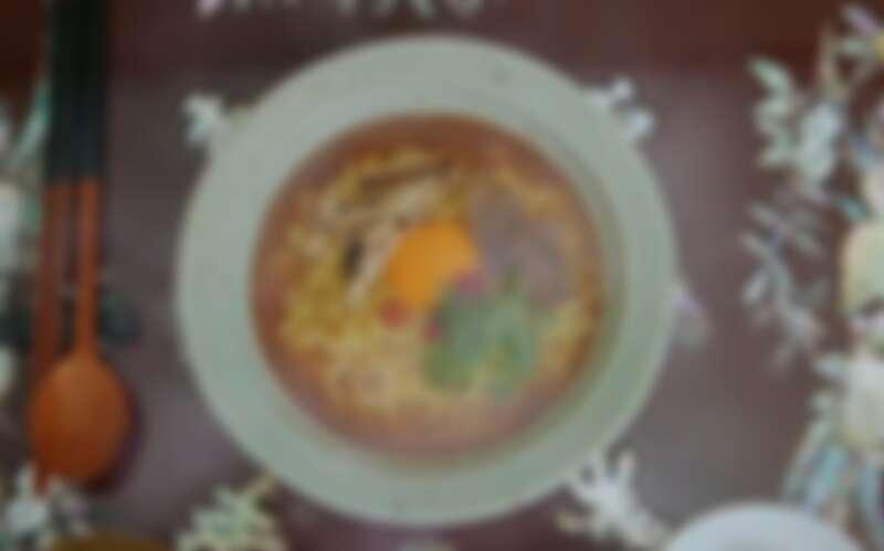 哲仁皇后/三香拉麵