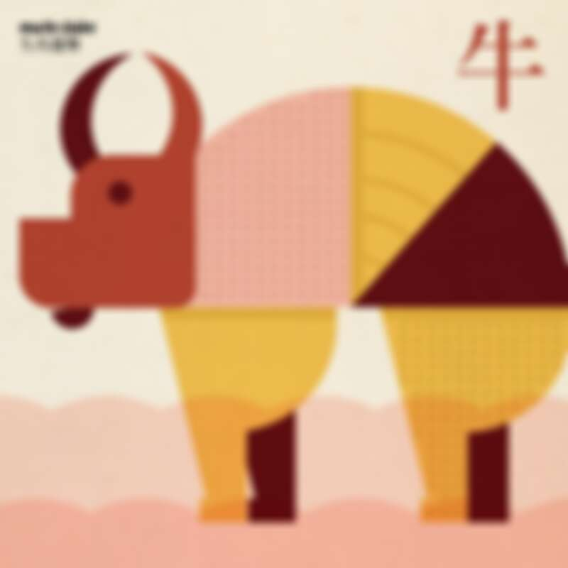 2021生肖-牛