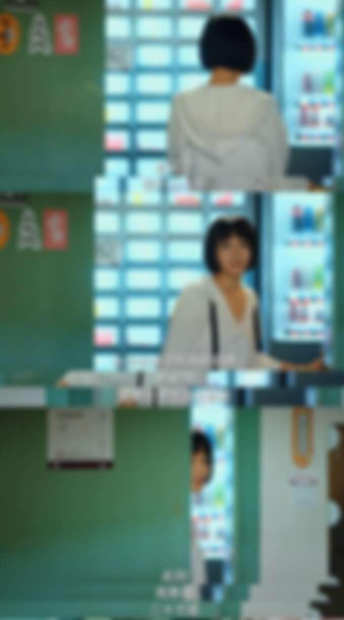 Photo/二十不惑官方微博
